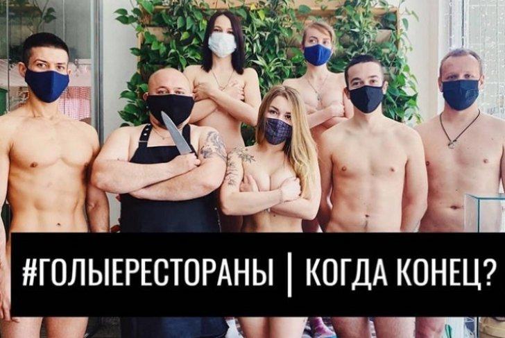 Фото с сайта instagram.com