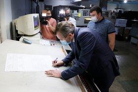 Печать бюллетеней. Фото пресс-службы Избирательной комиссии Иркутской области