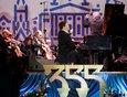 2016 год: Денис Мацуев дал большой концерт, исполнив Симфонию № 1 Петра Ильича Чайковского.