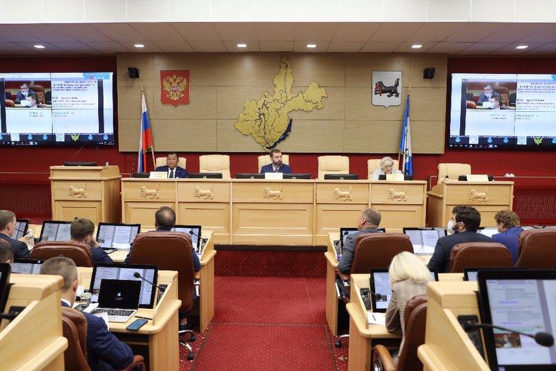 31 сессия Законодательного собрания Иркутской области