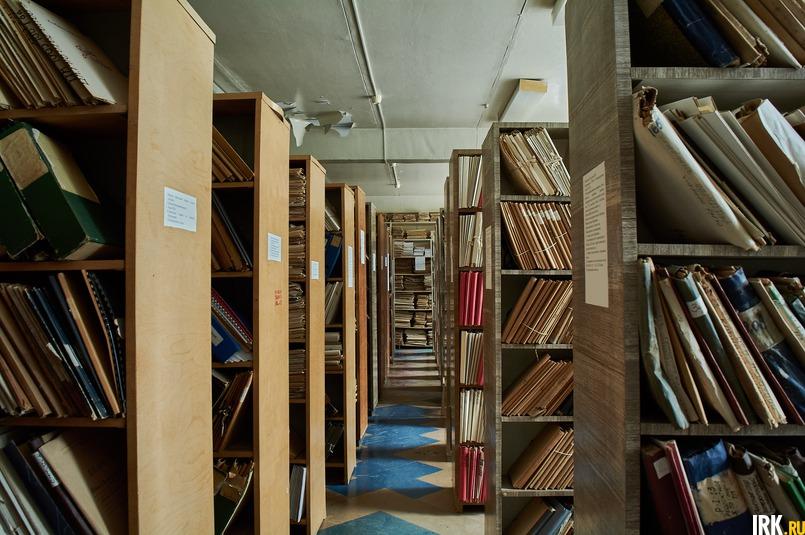 Технический архив
