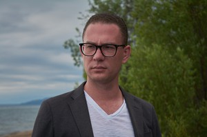 Андрей Корзин, один из представителей ВЭБ РФ