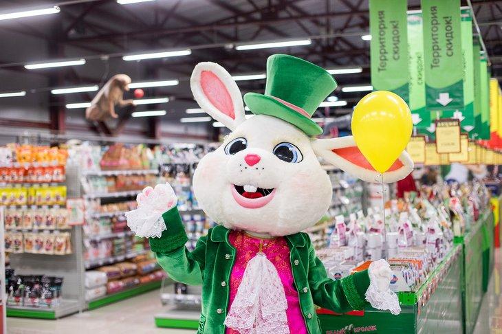Фото предоставлено супермаркетом «Белый кролик»