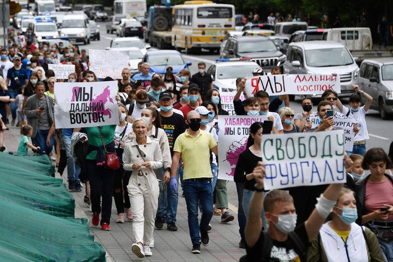 Митинг в Хабаровске. Фото Юрия Смитюка, ТАСС