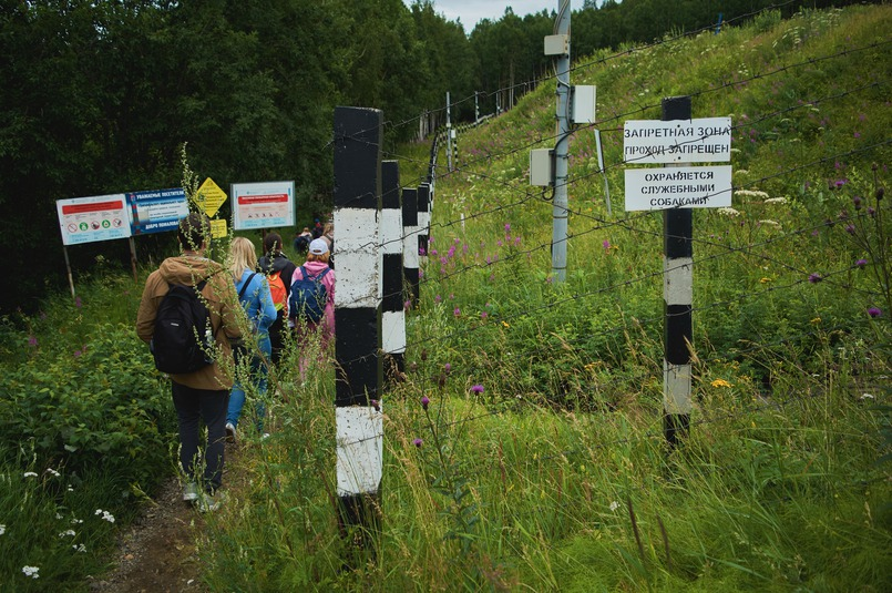 В начале тропы заплатили сбор за посещение территории национального парка