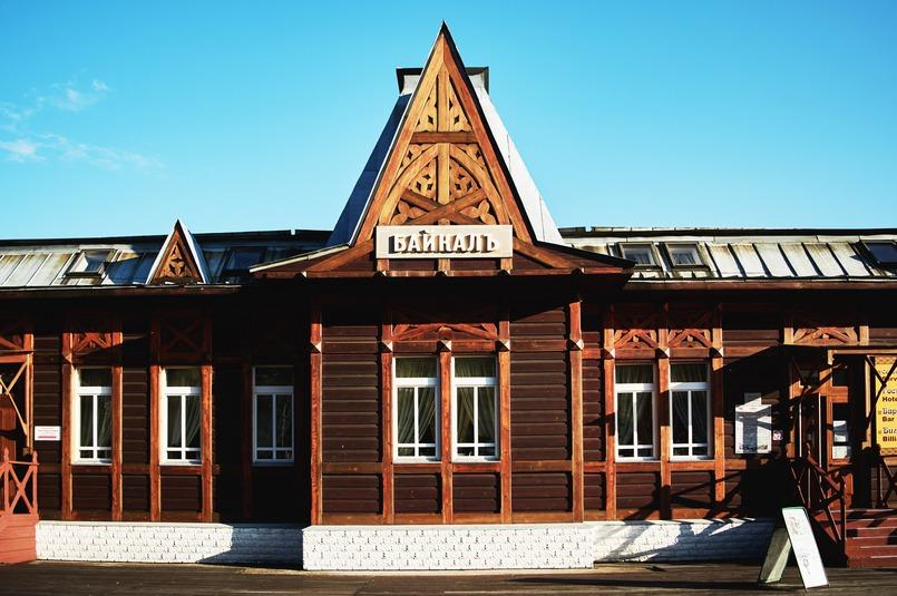 В Порт Байкал прибыли около 19:00