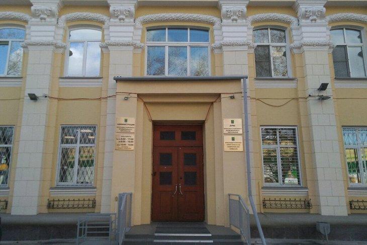 Здание администрации Иркутского района. Фото с сайта yandex.ru