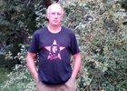 Роман Утянский. Фото предоставлено ГУ МВД России по Иркутской области