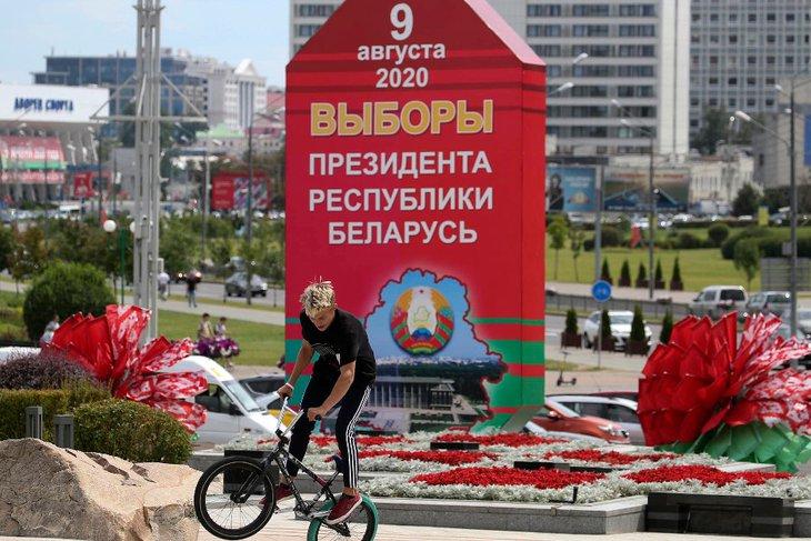 Фото Наталии Федосенко, ТАСС