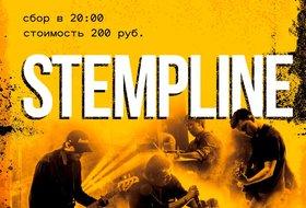 Группа Stempline* в «Эдисон баре»