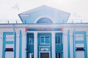 Фото театра кукол «Аистёнок»