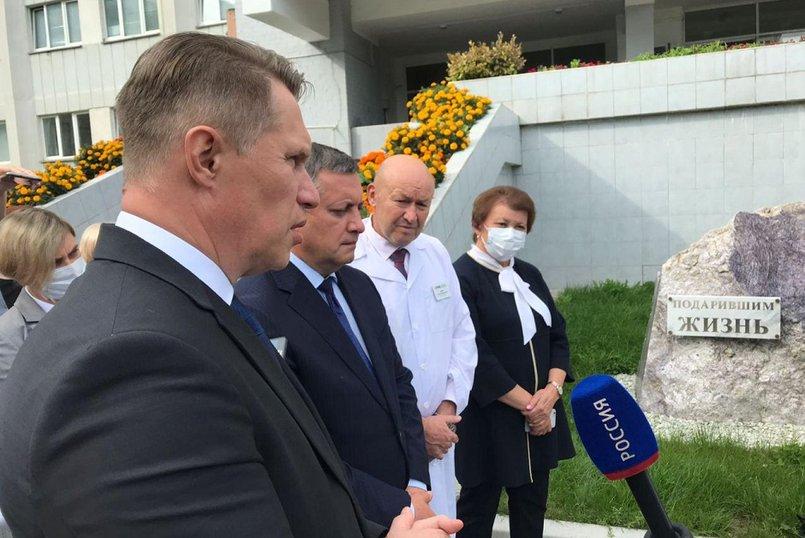 Михаил Мурашко, Игорь Кобзев и главный врач Иркутской областной больницы Петр Дудин