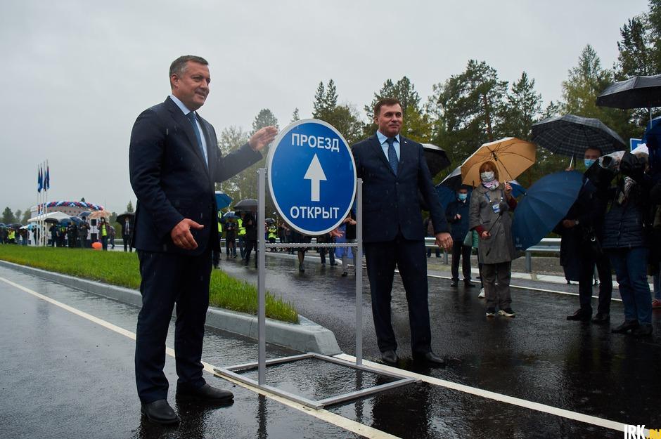 28 августа в Шелеховском районе открыли объезд «тещиного языка» — одного из самых опасных участков дорог Иркутской области.