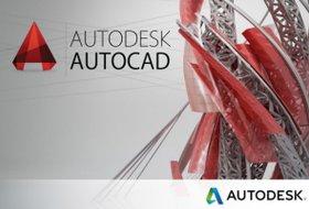 Курсы по программе AutoCAD