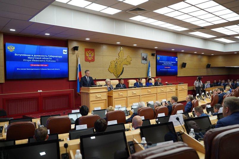 Игорь Кобзев, вступление в должность губернатора Иркутской области. Фото предоставлено пресс-службой правительства