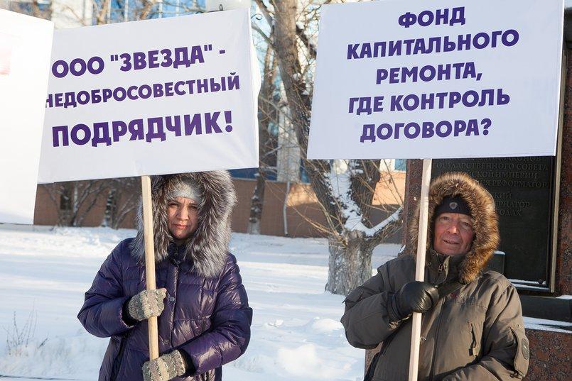 Митинг в декабре 2018 года. Фото Анастасии Влади
