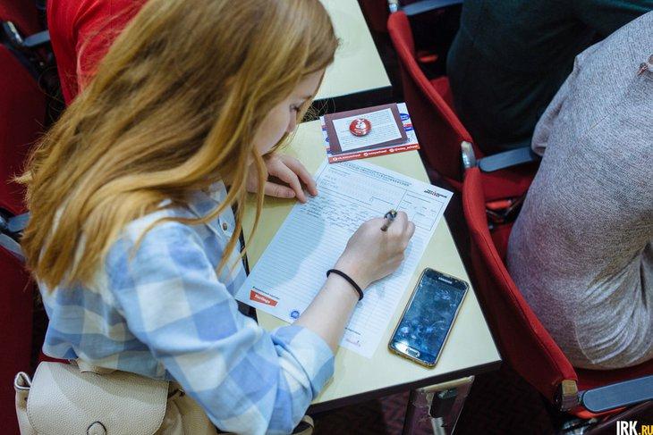 На акции в 2018 году. Фото Зарины Весна, IRK.ru