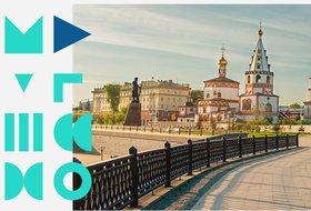 Узнайте, что может ваш бизнес, на бесплатной конференции в Иркутске