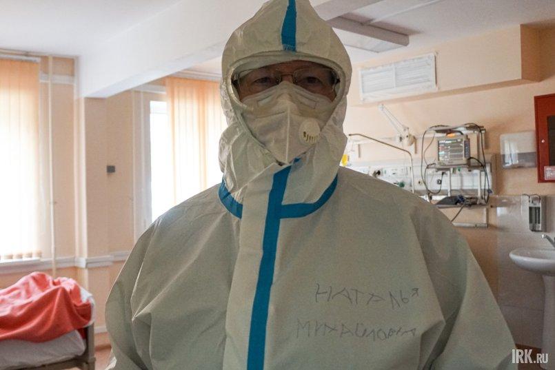Наталья Михайловна Быкова, врач-эндокринолог