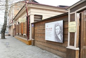 Пешая экскурсия «Прогулки по Иркутску Валентина Распутина»