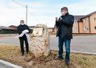 Глава Бурятии Алексей Цыденов и создатель туристического комплекса «Сагаан Морин» Лев Асалханов