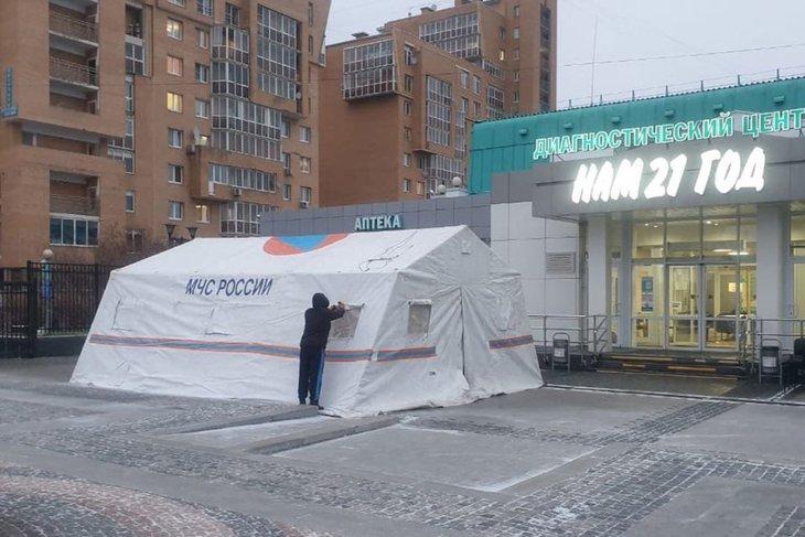 В Иркутске перед ИДЦ. Фото со страницы Игоря Кобзева в «Инстаграме»