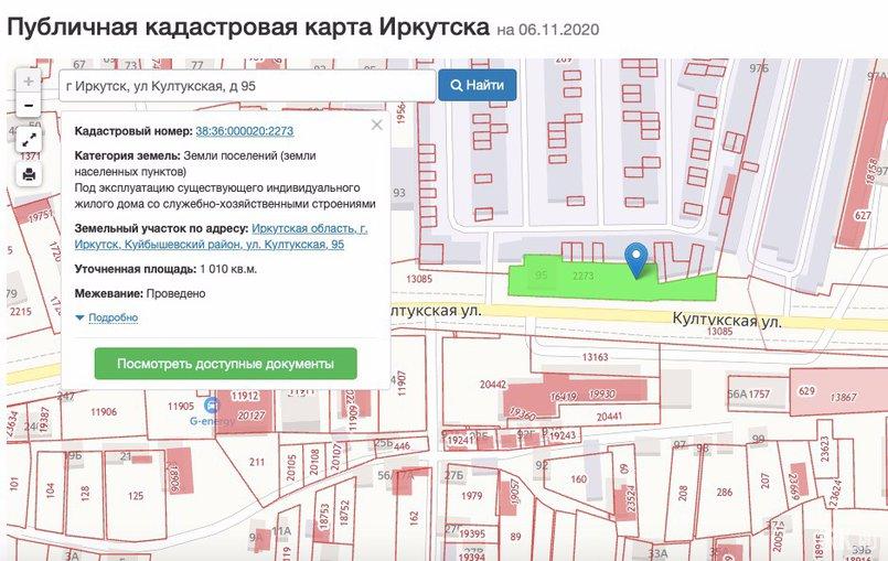 Скриншот с сайта egrp365.ru