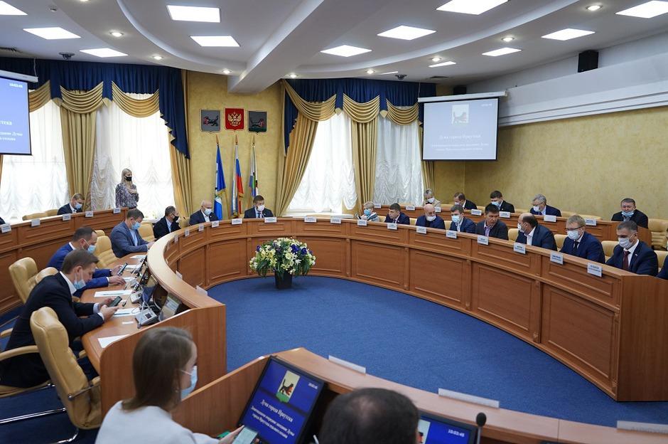 Заседание думы города Иркутска 29 октября