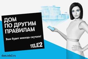 Дом по другим правилам. Онлайн-прогулка «Иркутск — окно на Дальний Восток»