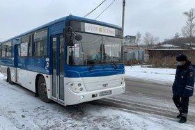Фото пресс-службы министерства жилищной политики, энергетики и транспорта Иркутской области