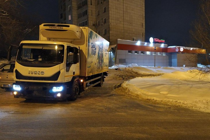 Фото с сайта vikiperm.com
