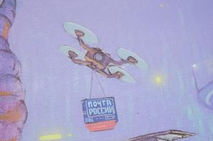 Почта России в будущем использует дроны, хотя они уже устарели
