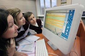 Фото с сайта classmag.ru