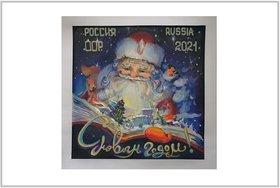 Новогодняя почтовая марка по рисунку иркутянки выйдет 3 декабря