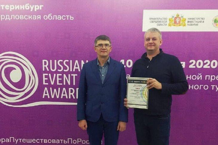 Руководитель проекта Семён Майор и исполнительный директор Максим Лисин. Фото пресс-службы фестиваля