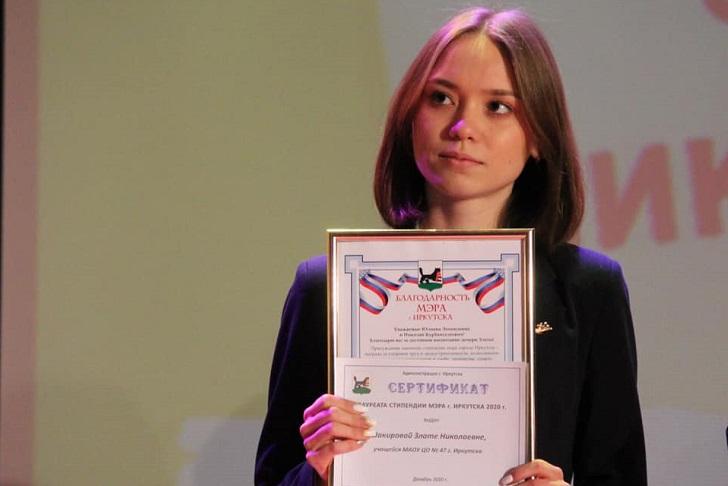Фото администрации Иркутска, facebook.com