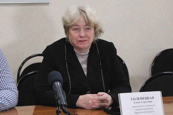 Елена Голенецкая. Фото пресс-службы министерства здравоохранения Иркутской области