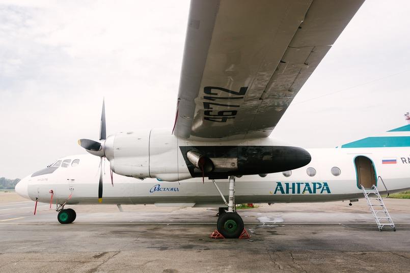 Сегодня Ан-24 и Ан-26 — основной тип воздушных судов, которые летают по Иркутской области