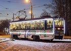 Фото группы «Иркутский электротранспорт», vk.com