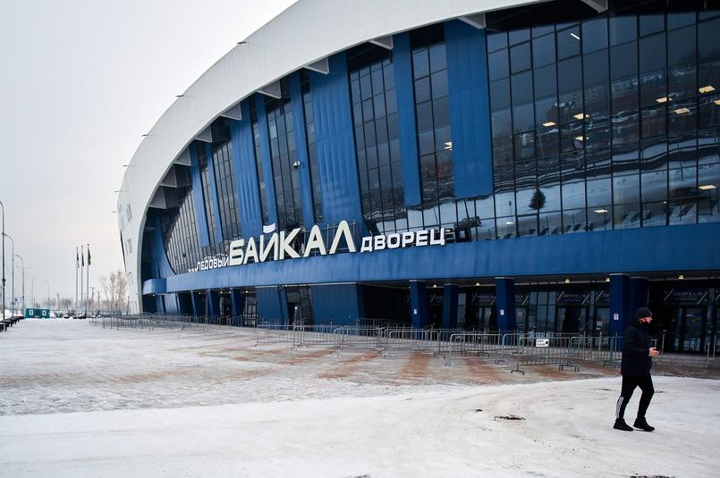 Центр по хоккею с мячом «Байкал»