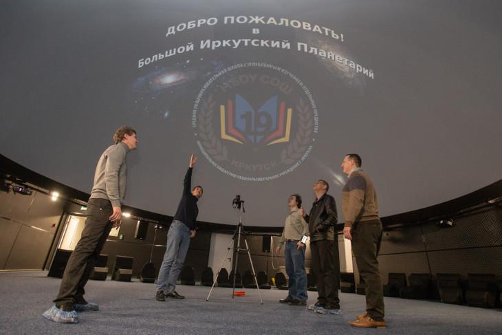 Фото Большого иркутского планетария