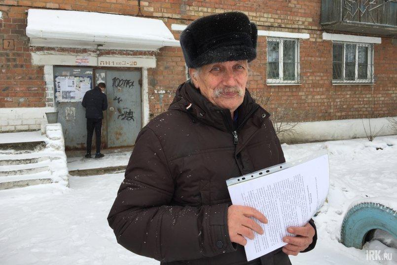 Михаил Григорьевич Юрченко