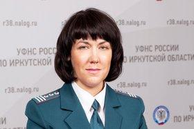 Татьяна Шафран. Фото пресс-службы УФНС Иркутской области