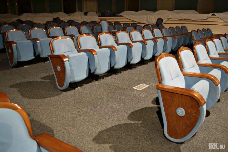 В драмтеатре убрали около 100 кресел из партера. Фото Маргариты Романовой, IRK.ru