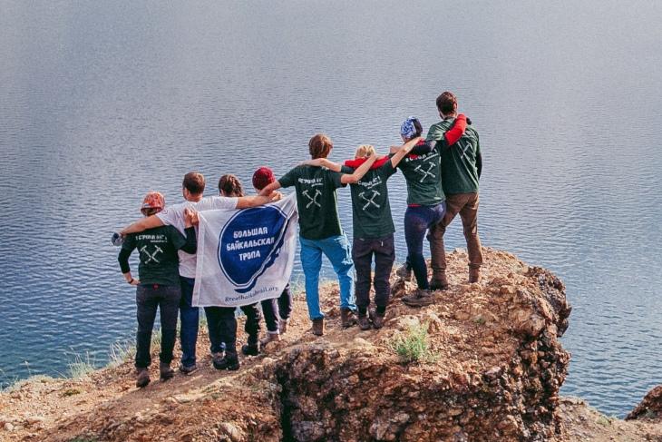 Фото Ассоциации «Большая Байкальская тропа»