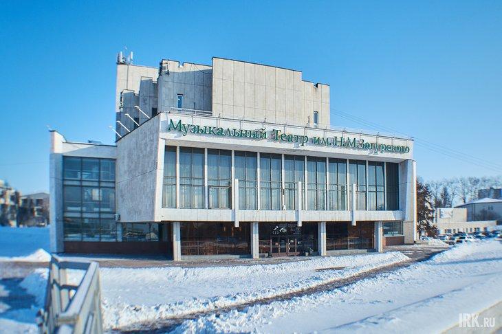 Иркутский музыкальный театр имени Н. М. Загурского. Фото Маргариты Романовой, IRK.ru