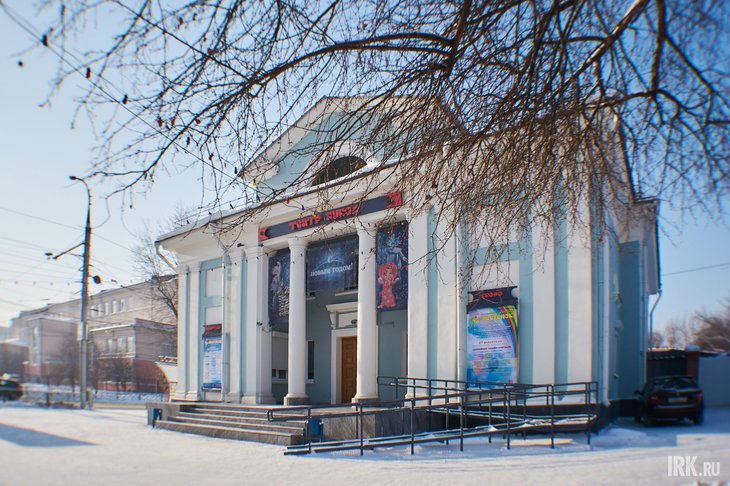 Театр кукол «Аистенок». Фото Маргариты Романовой, IRK.ru