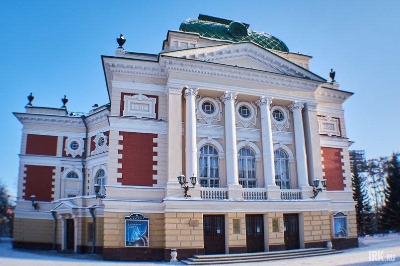 Здание Иркутского драматического театра имени Охлопкова