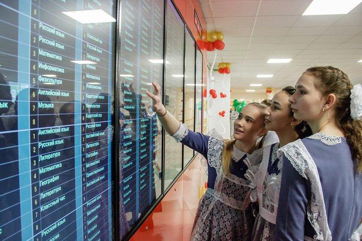 В холле школы установлено первое в Иркутском районе электронное табло с расписанием. Фото Александра Новикова