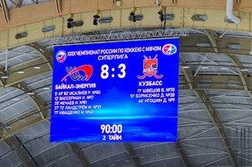 Фото из аккаунта ледового дворца «Байкал» во «ВКонтакте»